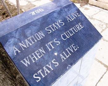 Read related blog: https://britisharmyblog.wordpress.com/2016/11/29/monuments-men-part-two/